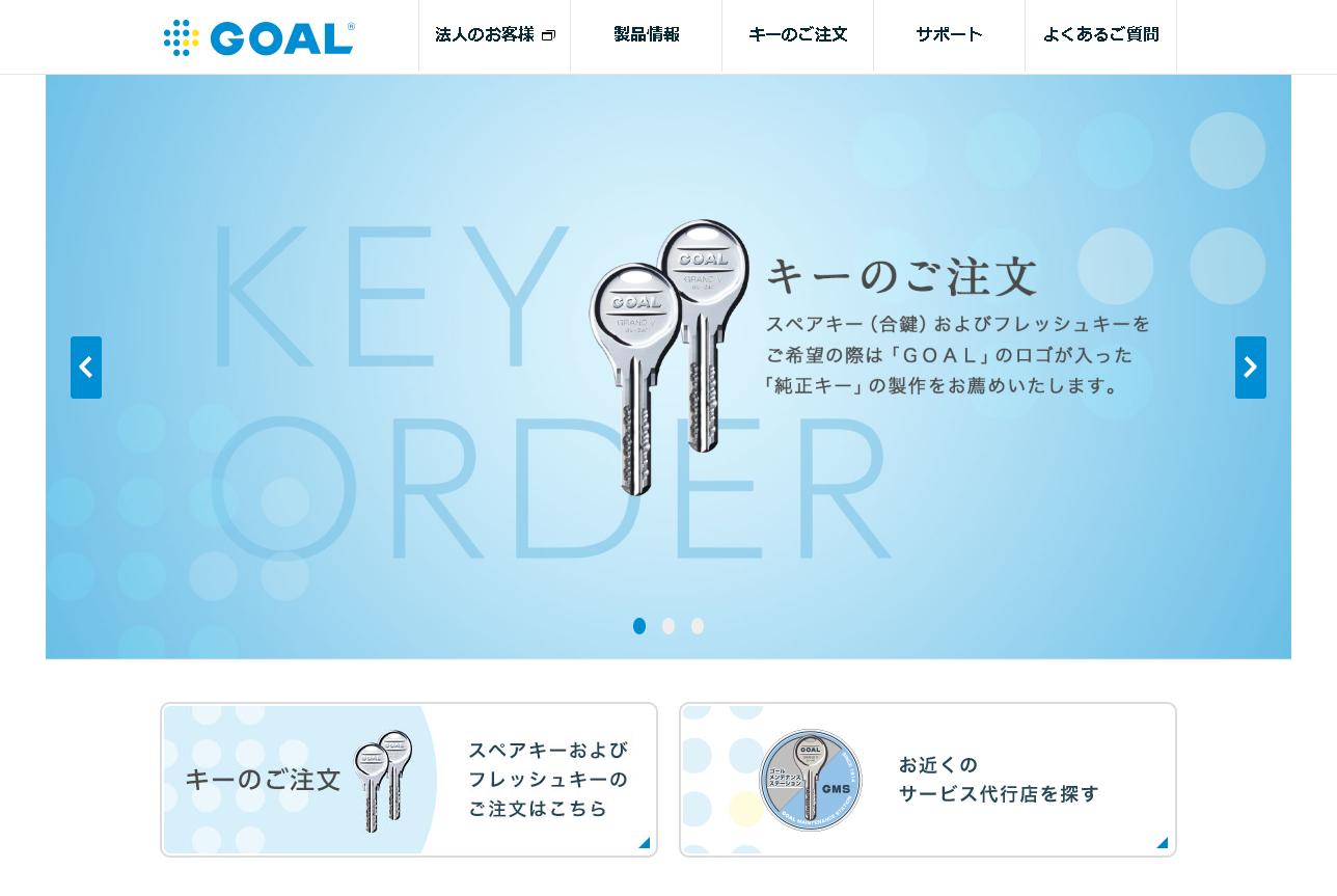 goal_c