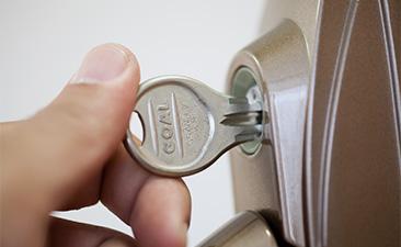 ゴール・GOALの鍵、合鍵はデザインも良くて持ちやすい商品となります。俺の合鍵。