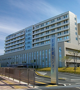 岩国 医療 センター 国立病院機構 岩国医療センターの口コミ・評判(6件)...